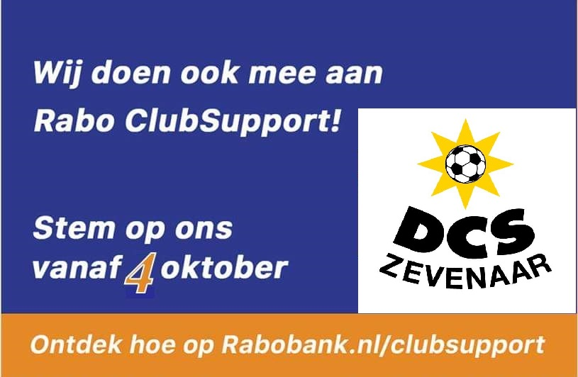 DCS doet mee met Rabo ClubSupport